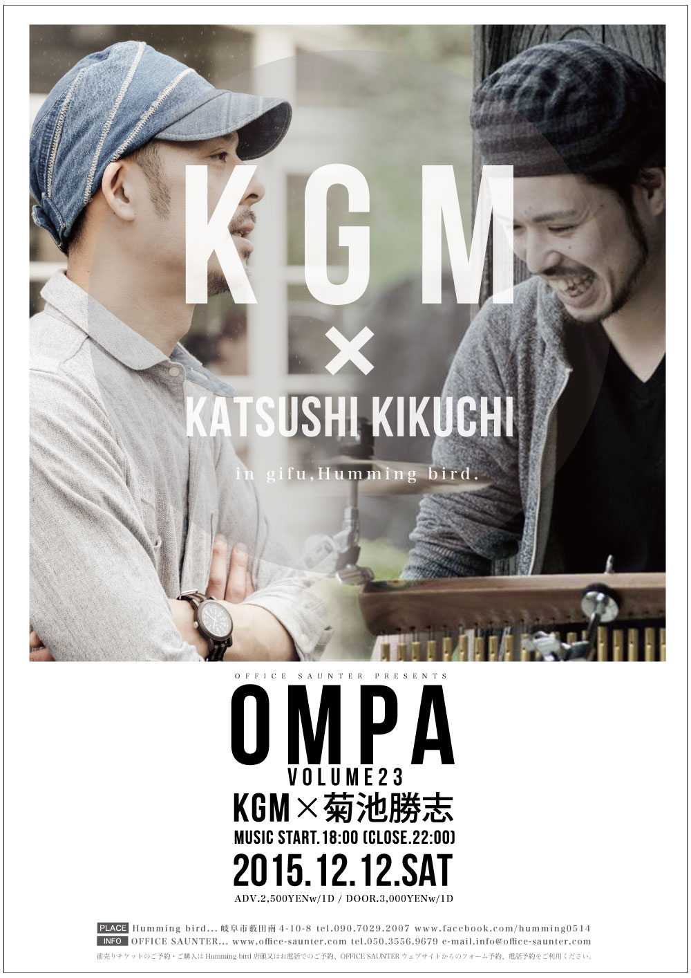OMPA_POSTER